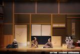 こども歌舞伎「与話情浮名横櫛 源氏店の場」