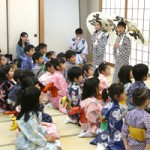 こども歌舞伎体験会